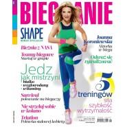 Shape BIEGANIE 1/2015