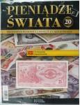 Pieniądze Świata - tom 20 (niedostępne)